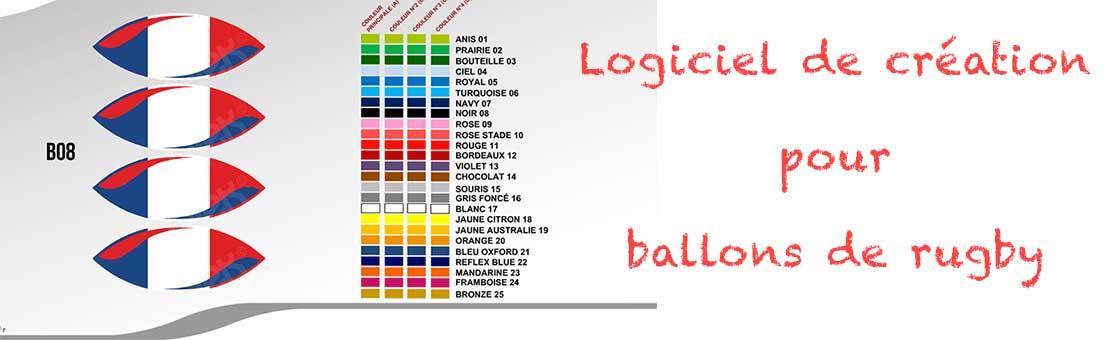 logiciel création ballons de rugby