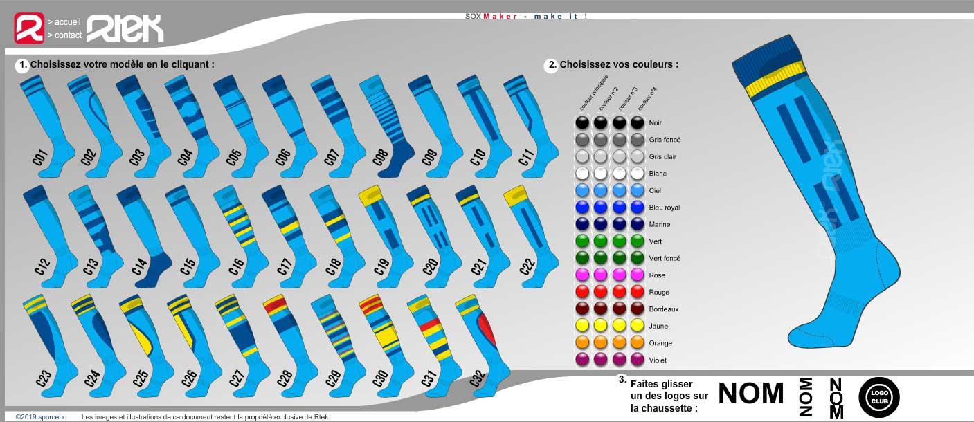 Logiciel création chaussettes de sport en ligne